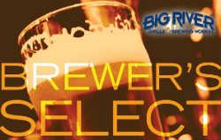 bigriver-tap