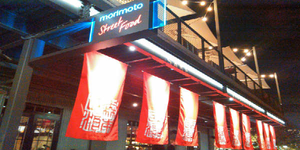 Morimoto Asia Street Food at Disney Springs