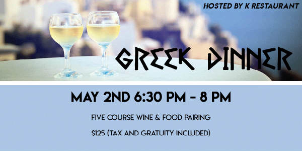 Wednesday, May 2, K Restaurant will be hosting a Greek Dinner from 6:30pm – 8pm. Guests can enjoy a five-course Greek menu, and paired with Greek wines for $125 per person (inclusive of tax & gratuity).